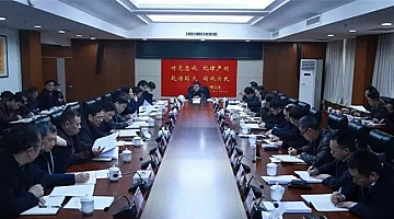 """陈飞:全力保障春节和全国""""两会""""期间全省安全稳定"""
