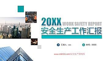 精选:年度安全生产工作汇报