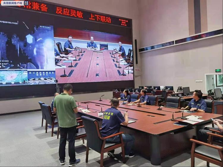 四川泸县地震已致2死53伤